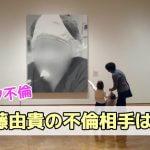 斉藤由貴不倫キス